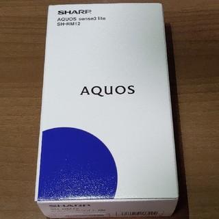 アクオス(AQUOS)のAQUOS sense3 lite SH-RM12 シルバーホワイト(スマートフォン本体)