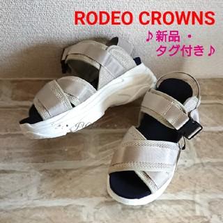 ロデオクラウンズ(RODEO CROWNS)のIVOYベルトスポサン♡RODEO CROWNS ロデオクラウンズ タグ付き(サンダル)