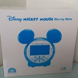 新品未開封⭐ミッキーメイト ディズニー英語システム(DVDプレーヤー)