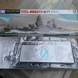 アオシマ(AOSHIMA)の日本戦艦 長門(模型/プラモデル)