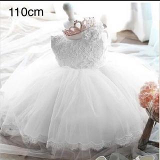 キッズ可愛いフォーマルドレス110cm(ドレス/フォーマル)