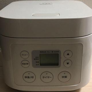 ムジルシリョウヒン(MUJI (無印良品))の無印良品 ジャー炊飯器・0.5L(炊飯器)