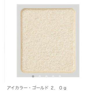 ムジルシリョウヒン(MUJI (無印良品))のアイカラー・ゴールド 2.0g(アイシャドウ)