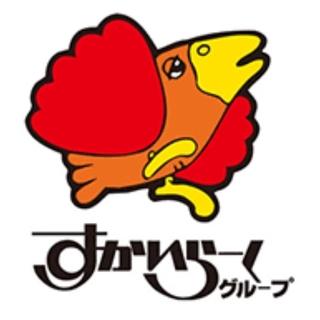 スカイラーク(すかいらーく)のすかいらーく(有効期限:2021/03/31)(レストラン/食事券)