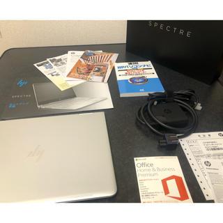 ヒューレットパッカード(HP)のノートPC HP Spectre x360 Convertible(ノートPC)