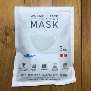 ユニクロ(UNIQLO)の【新品未使用】新エアリズムマスク ライトグレー(日用品/生活雑貨)