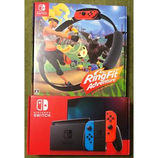 ニンテンドースイッチ(Nintendo Switch)のヒロ様専用 スイッチ本体 リングフィットアドベンチャー(家庭用ゲーム機本体)