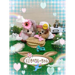 ステラルー(ステラ・ルー)の♡寝そべりmini②ステラ・ルーちゃん♡(ぬいぐるみ)
