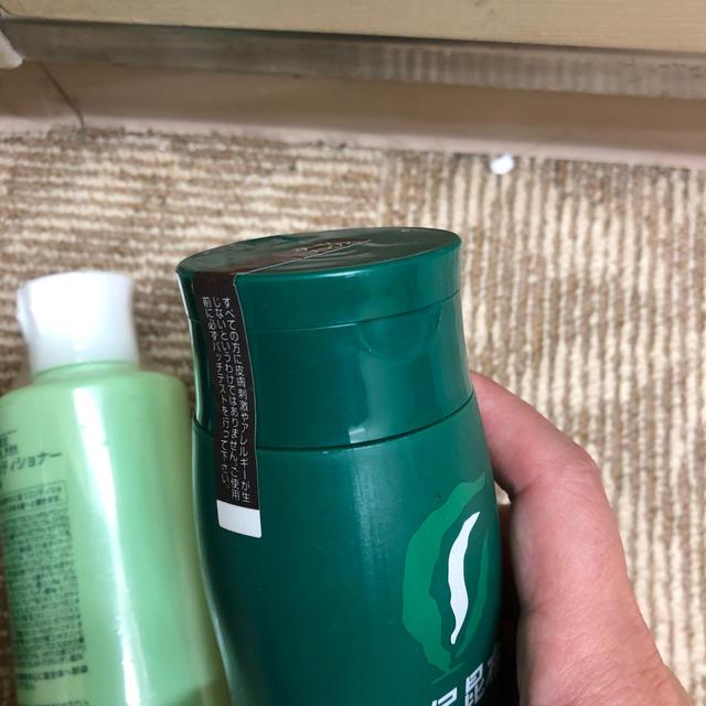 利尻カラーケアコンディショナー 200ml トリートメントセット コスメ/美容のヘアケア/スタイリング(コンディショナー/リンス)の商品写真