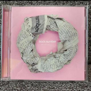 バックナンバー(BACK NUMBER)のback number オールドファッション(ポップス/ロック(邦楽))