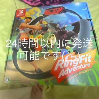 ニンテンドウ(任天堂)の新品未開封リングフィットアドベンチャー(家庭用ゲームソフト)