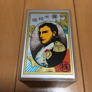 ニンテンドウ(任天堂)の株札(トランプ/UNO)
