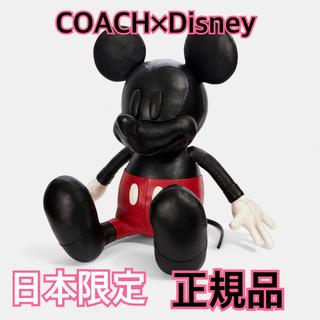 コーチ(COACH)の新品 COACH ディズニー コラボ ミッキー ぬいぐるみ 本革 日本限定(ぬいぐるみ)