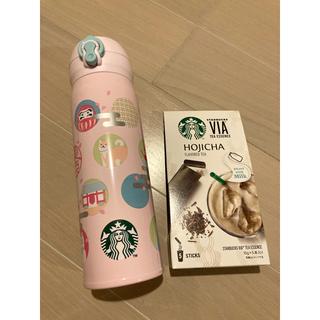 スターバックスコーヒー(Starbucks Coffee)のスタバ ハンディーステンレスボトル(水筒)