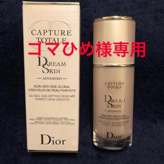 ディオール(Dior)の【美品】ディオール カプチュール トータル ドリームスキン アドバンスト(乳液/ミルク)