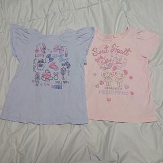 メゾピアノ(mezzo piano)のmezzopiano(メゾピアノ) 半袖Tシャツセット  120(Tシャツ/カットソー)