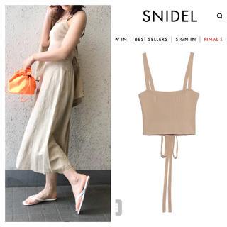 snidel - スナイデル ニットビスチェ ベージュ