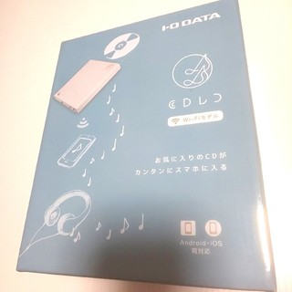 アイオーデータ(IODATA)の⭐️新品⭐️未使用品❗️CDレコ I・O DATA CDRI-W24AIW(PC周辺機器)