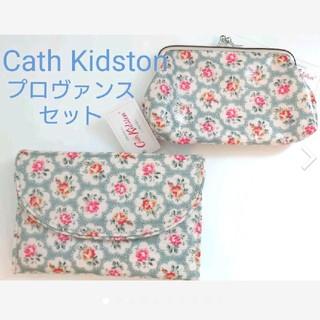 キャスキッドソン(Cath Kidston)のキャスキッドソン プロヴァンス ウォレットセット(財布)