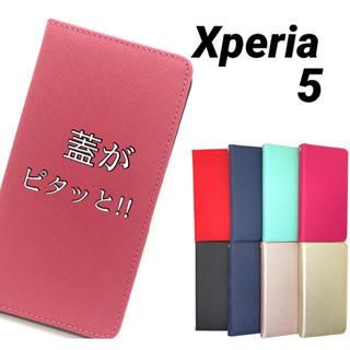 ソニー(SONY)のSONY Xperia 5 エクスペリア スマホ ケース カバー 手帳 レザー(Androidケース)