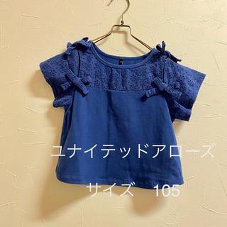 ユナイテッドアローズ(UNITED ARROWS)のユナイテッドアローズ*105*カットソー Tシャツ リボン レース(Tシャツ/カットソー)
