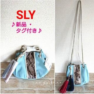 スライ(SLY)のBIG TASSEL BAG♡SLY スライ 新品 タグ付き(ショルダーバッグ)
