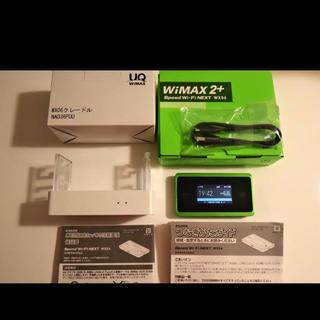 エヌイーシー(NEC)のWiMAX 2+ Spead Wi-Fi NEXT WX06 クレドール(PC周辺機器)