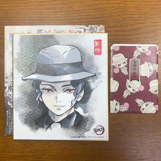 即購入⭕【鬼舞辻無惨】ミニ色紙 ダイカットステッカー セット(その他)