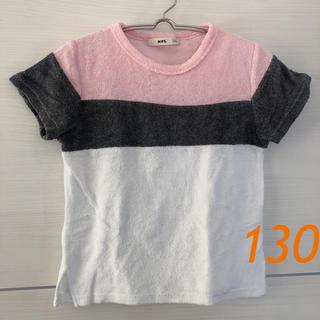 エムピーエス(MPS)のMPS キッズ 130 Tシャツ(Tシャツ/カットソー)