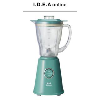 イデアインターナショナル(I.D.E.A international)の新品未開封  BRUNO コンパクトブレンダー グリーン(ジューサー/ミキサー)