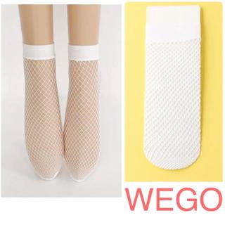ウィゴー(WEGO)の新品 WEGO ネットソックス 網ソックス ホワイト 靴下 ソックス ウィゴー(ソックス)