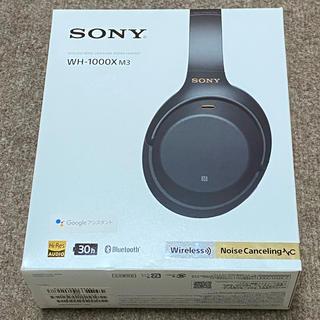 ソニー(SONY)の【KOUさん専用】SONY WH-1000XM3 ノイズキャンセリングヘッドホン(ヘッドフォン/イヤフォン)