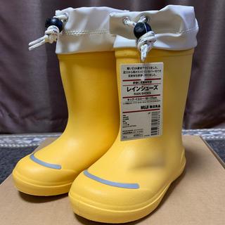 ムジルシリョウヒン(MUJI (無印良品))の無印良品  レインシューズ イエロー 16〜17センチ(長靴/レインシューズ)