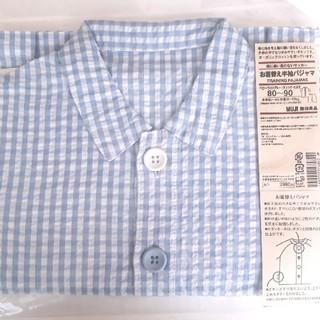 ムジルシリョウヒン(MUJI (無印良品))の☆新品☆ 無印良品 半袖 パジャマ(パジャマ)