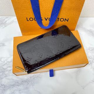 ルイヴィトン(LOUIS VUITTON)の【展示品レベル・使用わずか】ルイヴィトン ジッピーウォレット アマラント 長財布(財布)