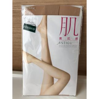 アツギ(Atsugi)の【新品】素肌感ストッキングM-Lベビーベージュ(タイツ/ストッキング)