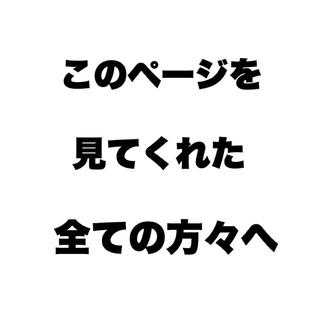 ワコマリア(WACKO MARIA)のワコマリア セットアップ(セットアップ)