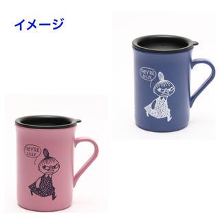 アフタヌーンティー(AfternoonTea)のひっきー様専用MOOMIN✖︎Afternoontea蓋付き樹脂マグカップ 2個(マグカップ)