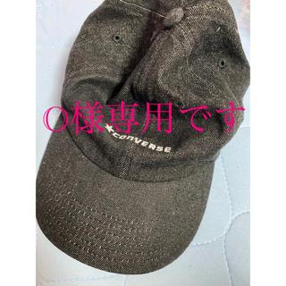 コンバース(CONVERSE)の帽子 コンバース キャップ(キャップ)