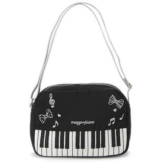 メゾピアノ(mezzo piano)の新品メゾピアノ ピアノショルダーバッグ(ポシェット)
