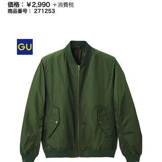 ジーユー(GU)のミニタリージャケット(ミリタリージャケット)
