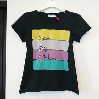 シーバイクロエ(SEE BY CHLOE)の新品、未使用 SEE BY CHLOE コットン ジャージ ロゴ Tシャツ(Tシャツ(半袖/袖なし))