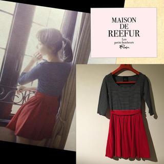 メゾンドリーファー(Maison de Reefur)のメゾンドリーファ♡ボーダーワンピース♡赤(ミニワンピース)