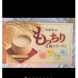 ヤズヤ(やずや)の《最新》やずや  もっちり甘酒コラーゲン/30本(1箱) (コラーゲン)