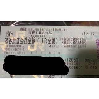 ジェイアール(JR)の青春18きっぷ 2回 即発送できます!(鉄道乗車券)