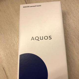 アクオス(AQUOS)のSIMフリー AQUOS シルバー(スマートフォン本体)