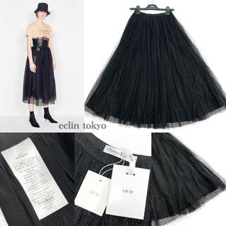 クリスチャンディオール(Christian Dior)のディオール 2020新作 マキシ丈 チュール ロングスカート 黒 E2109(ロングスカート)