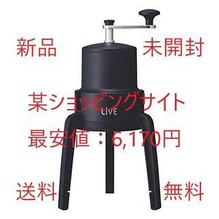 ドウシシャ(ドウシシャ)の新品 未開封 ドウシシャ 手動氷かき器 IS-D-20BK(その他)