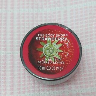 ザボディショップ(THE BODY SHOP)のボディショップ リップバター ストロベリー  10ml(リップケア/リップクリーム)