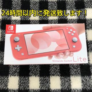 ニンテンドースイッチ(Nintendo Switch)の新品 未開封 任天堂スイッチライト コーラル(携帯用ゲーム機本体)